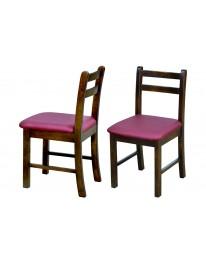 Kit com 02 Cadeiras com Assento Estofado - Bordô Metalizado